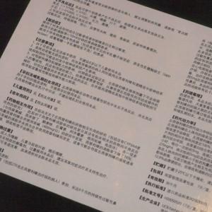 Le gocce da 1 picolitro permettono la stampa di testi corpo 3