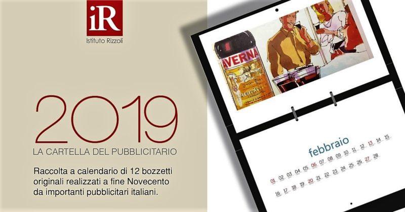 Cartella del pubblicitario Rizzoli