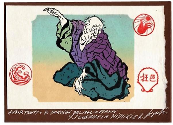 Surimono omaggio a Hokusai